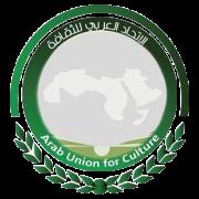 Photo of الاتحاد العربي للثقافة