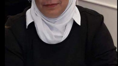 Photo of وصية