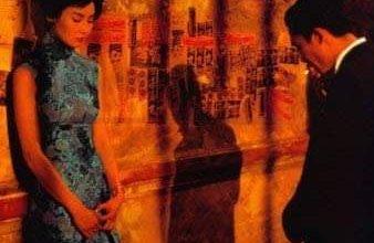 Photo of فيلم في مزاج الحب
