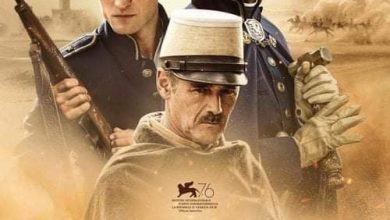 Photo of فيلم بانتظار البرابرة